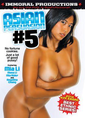 Asian Persuasion 5